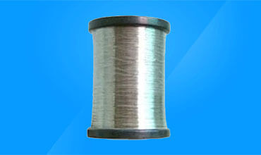 Silver Plated Copper Wire For Fuse in Iceland